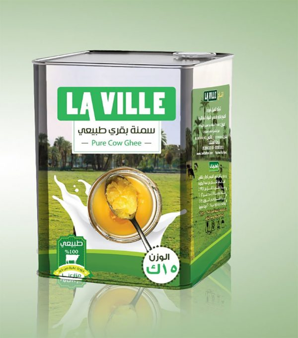 Ghee Peccary Laville (15KG) 1