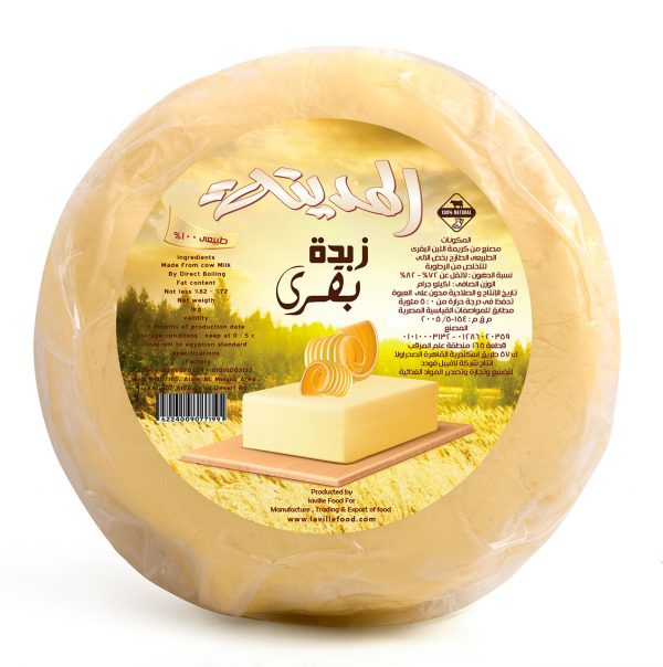 Cow butter (1KG) 1
