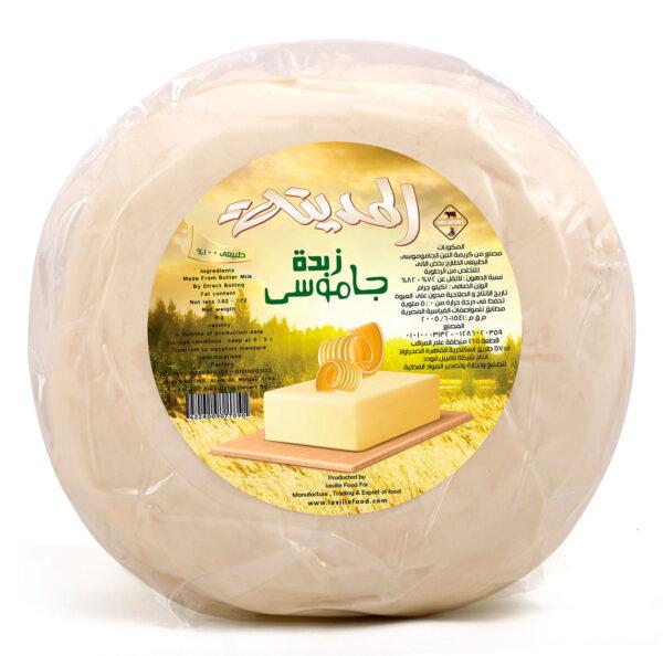 Buffalo butter (1KG) 1
